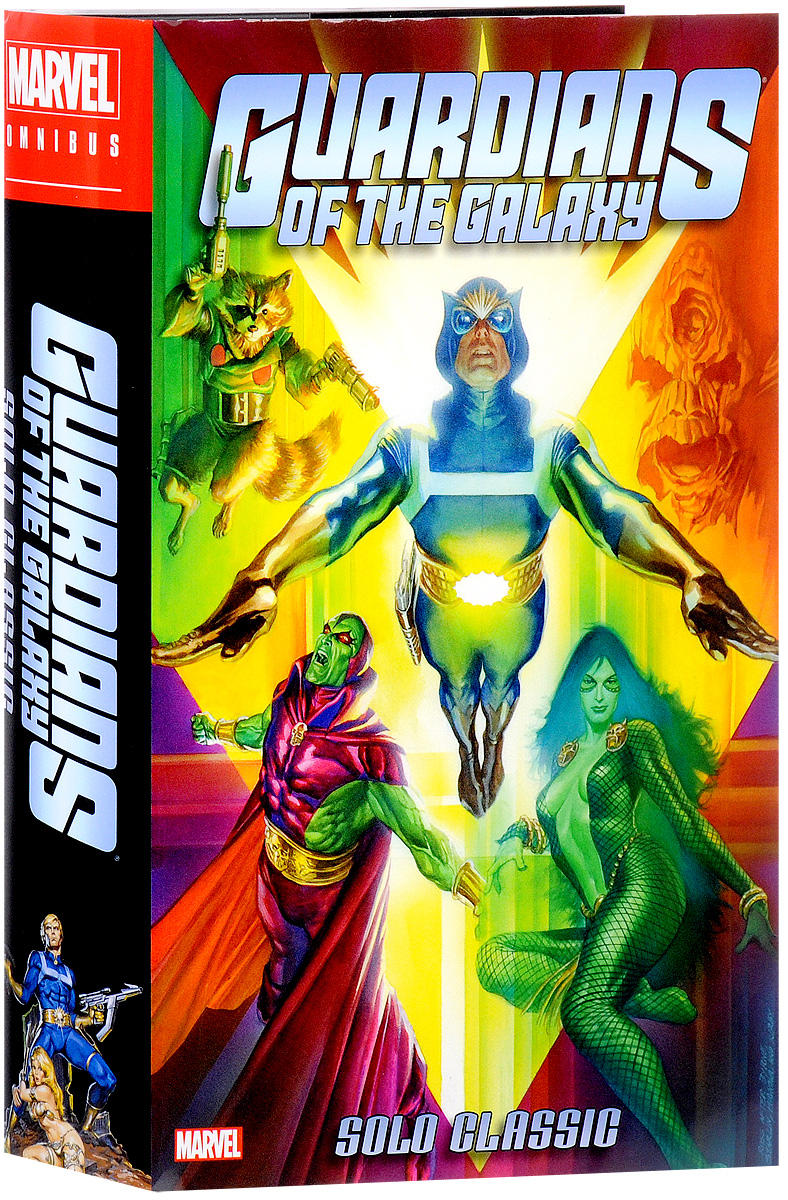 Guardians Of The Galaxy Solo Classics OMNIBUS